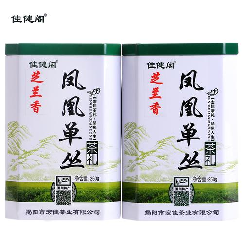 JIANYUNGE Brand Zhi Lan Xiang Nong Xiang Phoenix Dan Cong Oolong Tea 250g*2
