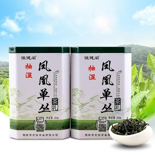 JIANYUNGE Brand Chou Shi Duck Shit Aroma Phoenix Dan Cong Oolong Tea 250g*2