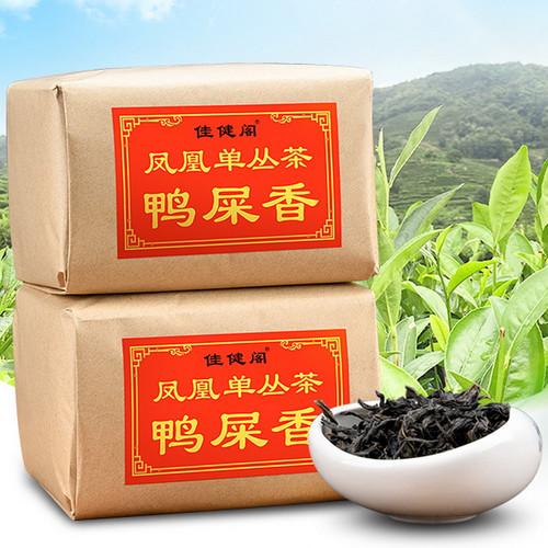 JIANYUNGE Brand Duck Shit Aroma Nong Xiang Phoenix Dan Cong Oolong Tea 250g*2