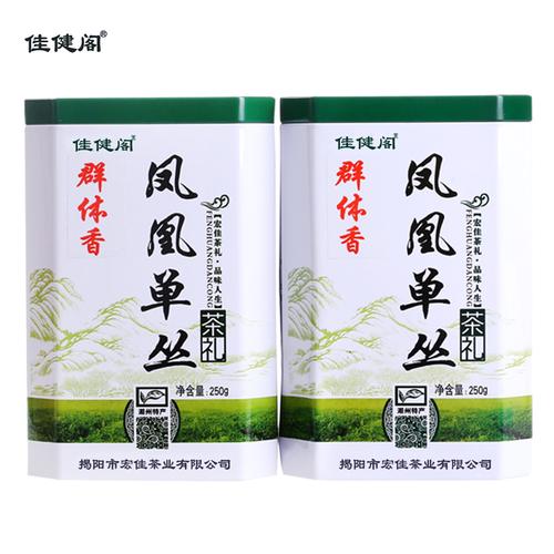 JIANYUNGE Brand Qun Ti Xiang Nong Xiang Phoenix Dan Cong Oolong Tea250g*2