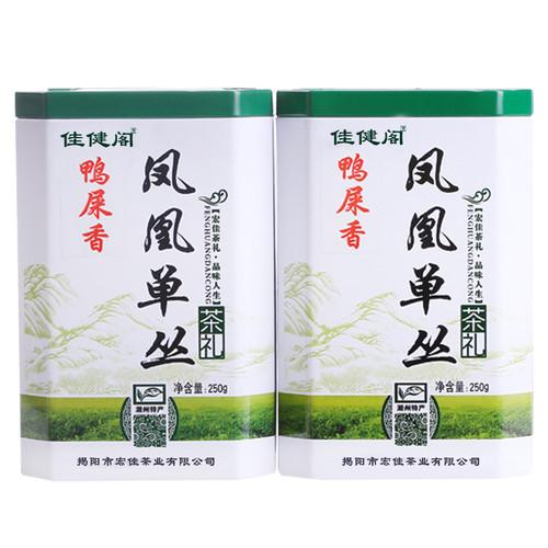 JIANYUNGE Brand Duck Shit Aroma Qing Xiang Phoenix Dan Cong Oolong Tea 250g*2