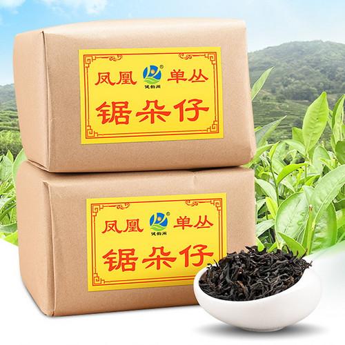 JIANYUNGE Brand Almond Aroma Ju Duo Zi Phoenix Dan Cong Oolong Tea 250g*2