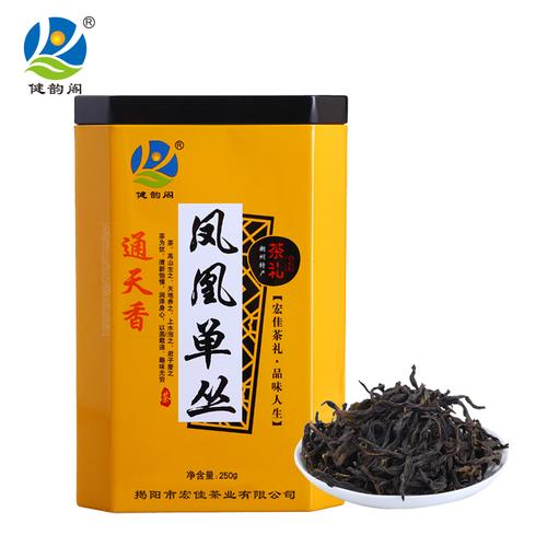 JIANYUNGE Brand Tong Tian Xiang Yun Xiang Phoenix Dan Cong Oolong Tea 250g