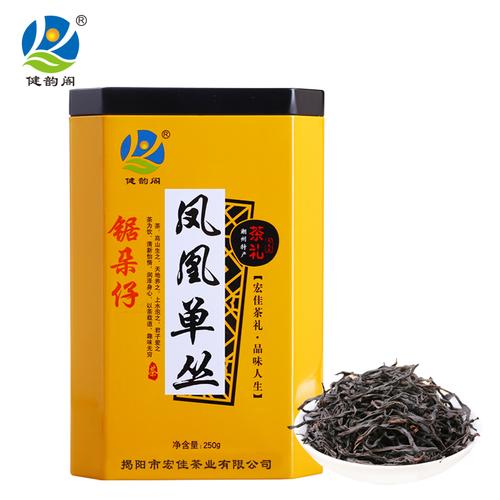 JIANYUNGE Brand Almond Aroma Ju Duo Zi Yun Xiang Phoenix Dan Cong Oolong Tea 250g