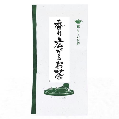 Ito En Itoen Aroma Spreading Tea 100g