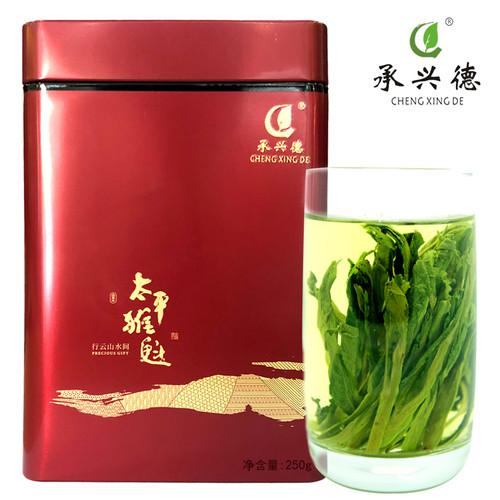 CHENG XING DE Brand Nong Xiang Tai Ping Hou Kui Monkey King Green Tea 250g