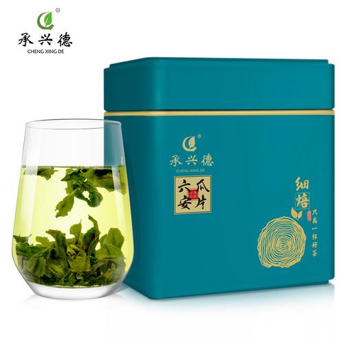 CHENG XING DE Brand Yu Hou 1st Grade Liu An Gua Pian Melon Slice Tea 100g
