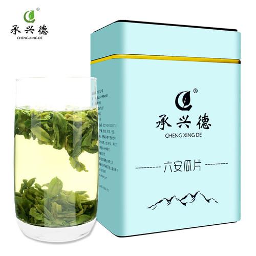 CHENG XING DE Brand Yu Qian Premium Grade Lixiang Liu An Gua Pian Melon Slice Tea 250g
