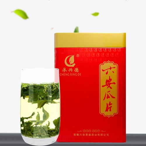 CHENG XING DE Brand Yu Qian Premium Grade Liu An Gua Pian Melon Slice Tea 250g