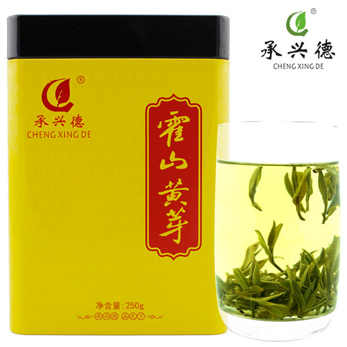 CHENG XING DE Brand Mong Huang Xiao Li Xiang Yu Qian 1st Grade Huo Shan Huang Ya Yellow Buds 250g
