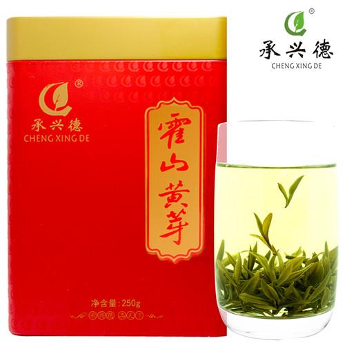 CHENG XING DE Brand Ming Qian Premium Grade Huo Shan Huang Ya Yellow Buds 250g