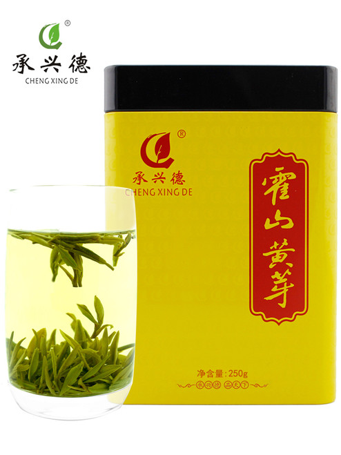 CHENG XING DE Brand Mong Huang Li Xiang Premium Grade Huo Shan Huang Ya Yellow Buds 250g