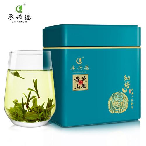 CHENG XING DE Brand Yu Qian 1st Grade Huang Shan Mao Feng Yellow Mountain Green Tea 100g