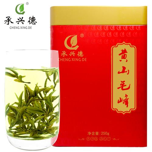 CHENG XING DE Brand Yu Qian 1st Grade Huang Shan Mao Feng Yellow Mountain Green Tea 250g