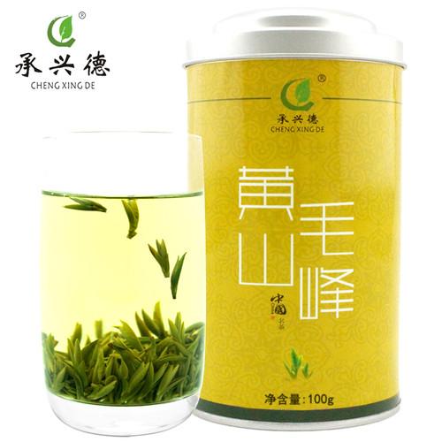 CHENG XING DE Brand Ming Qian 1st Grade Huang Shan Mao Feng Yellow Mountain Green Tea 100g