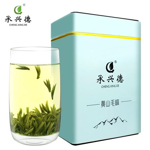 CHENG XING DE Brand Kai Yuan Ming Qian Premium Grade Huang Shan Mao Feng Yellow Mountain Green Tea 250g