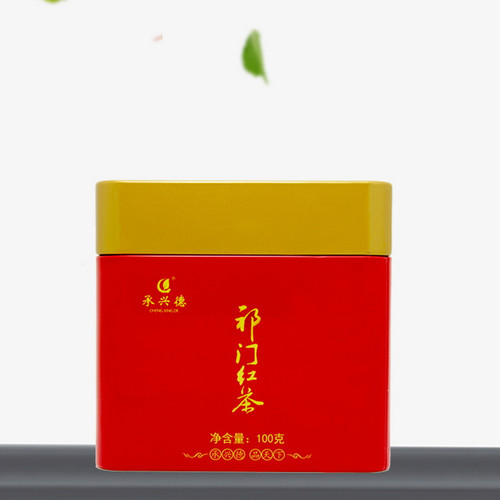 CHENG XING DE Brand Qi Men Hong Cha Chinese Gongfu Keemun Black Tea 100g