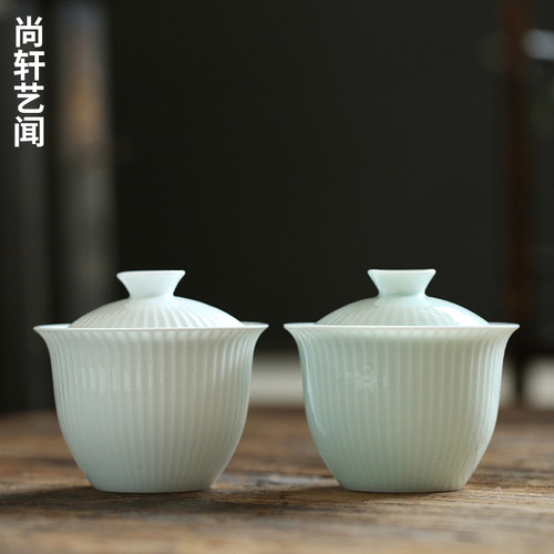 Jade Mud Porcelain Gongfu Tea Gaiwan Brewing Vessel 150ml