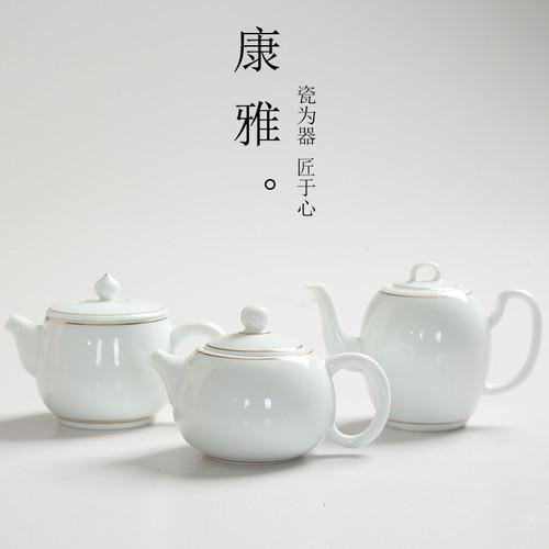 Phnom Pen Porcelain Chinese Kung Fu Tea Teapot 150ml
