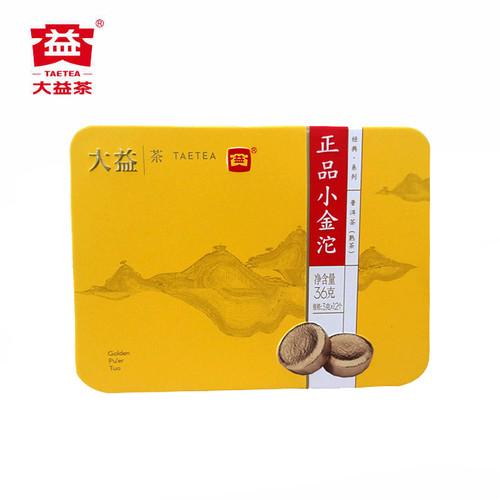 TAETEA Brand Xiao Jin Tuo Pu-erh Tea Tuo 2019 36g Ripe