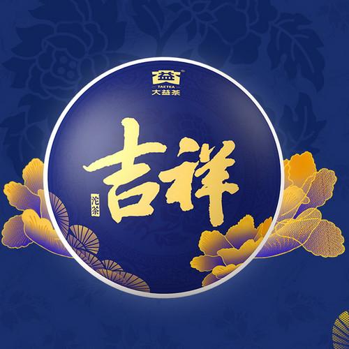TAETEA Brand Auspicious Pu-erh Tea Tuo 2020 100g Raw