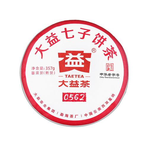 TAETEA Brand 0562 Pu-erh Tea Cake 2018 357g Ripe