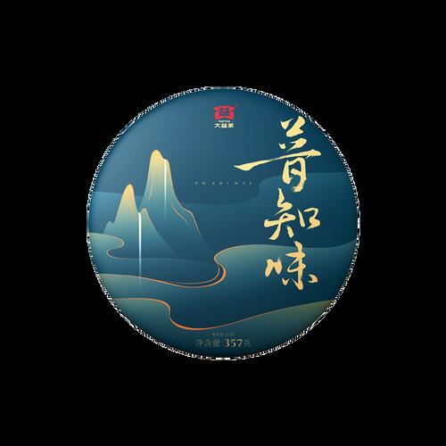 TAETEA Brand Pu Zhi Wei Pu-erh Tea Cake 2020 357g Raw