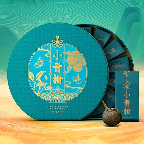 TAETEA Brand Chenpi Orange Pu'er Yunnan Pu-erh Tea Stuffed Tangerine Ripe 2020 130g