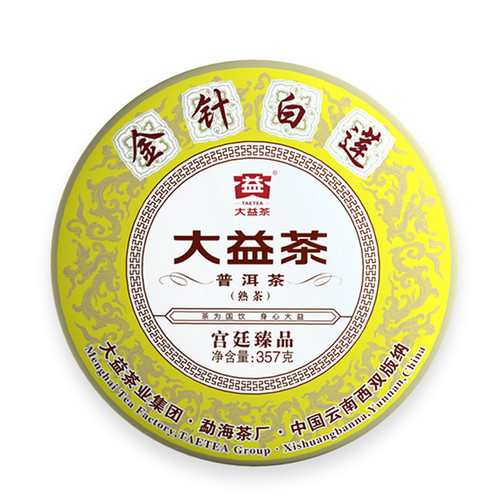 TAETEA Brand Golden Needle White Lotus Pu-erh Tea Cake 2020 357g Ripe