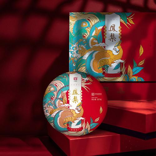 TAETEA Brand Feng Ji Pu-erh Tea Cake 2020 357g Ripe
