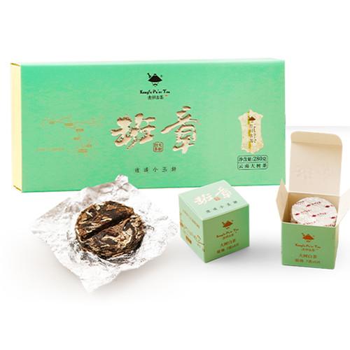 KUNGFU PU'ER Brand Ban Zhang Xiao Yu Bing Yunnan Broad Leaf White Tea Cake 280g