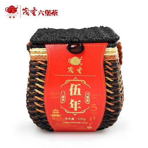 MAOSHENG Brand 5 year Chen  1st Grade Liu Bao Hei Cha Dark Tea Loose 2014 500g