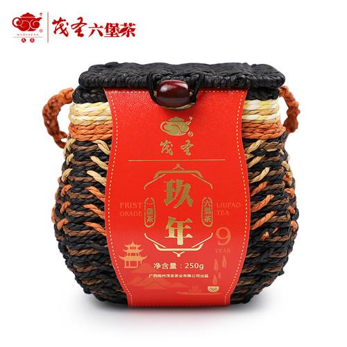 MAOSHENG Brand 9 year Chen  1st Grade Liu Bao Hei Cha Dark Tea Loose 2009 250g