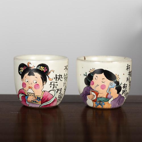 You Fu Kuai Le Ceramic Gongfu Tea Tasting Teacup 60ml