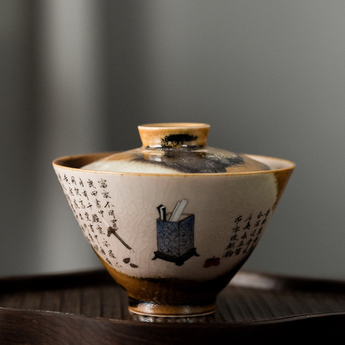 Qing Gong Poem Ceramic Gongfu Tea Gaiwan Brewing Vessel 135ml