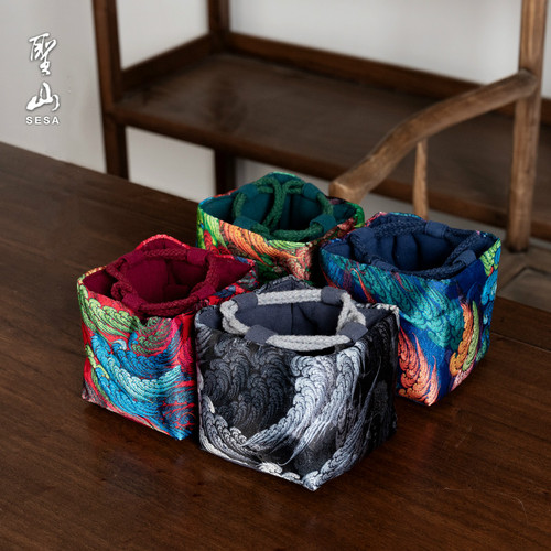 Feng Yu Yun Wen Teapot Teacup Tea Set Pouch Travel Storage Bag