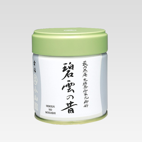 Marukyu Koyamaen Hekiun No Mukashi Matcha Powered Green Tea 20g