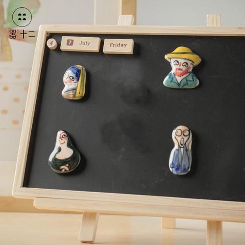Chuang Yi Ceramic Fridge Magnet