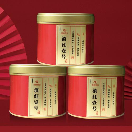 MINGNABAICHUAN Brand 1# Dian Hong Yunnan Black Tea 50g*3