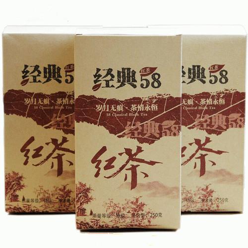 MINGNABAICHUAN Brand Classic 58 Dian Hong Yunnan Black Tea 250g*3