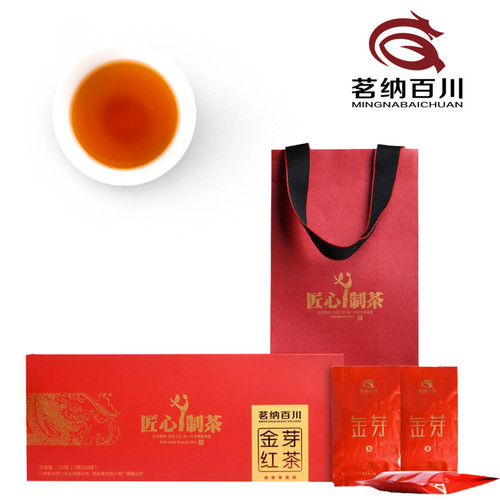 MINGNABAICHUAN Brand Golden Bud Black Tea Dian Hong Yunnan Black Tea 120g