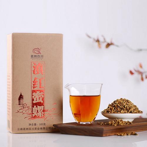 MINGNABAICHUAN Brand Mi Luo Dian Hong Yunnan Black Tea 500g