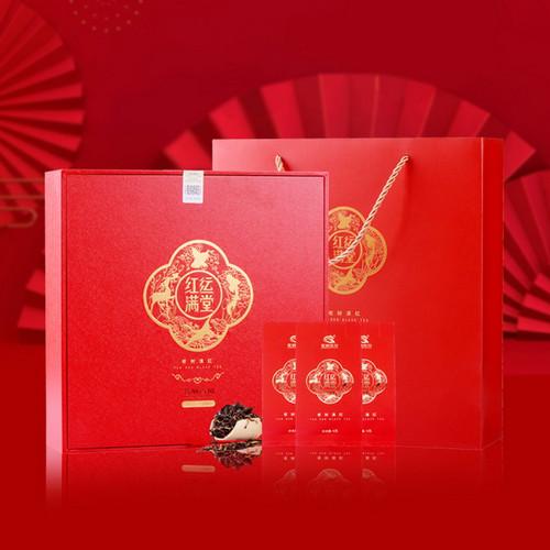 MINGNABAICHUAN Brand Hong Yun Man Tang Dian Hong Yunnan Black Tea 288g