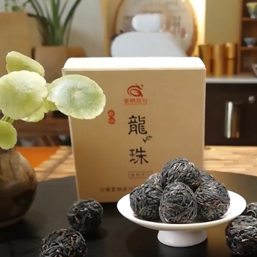 MINGNABAICHUAN Brand Jing Mai Zi Juan Long Zhu Pu-erh Tea Tuo 2019 250g Raw