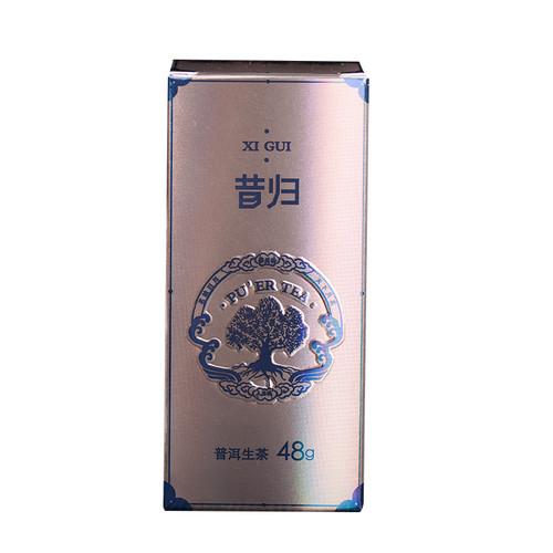 MINGNABAICHUAN Brand Xi Gui Xiao Long Zhu Pu-erh Tea Cylinder 2019 48g Raw