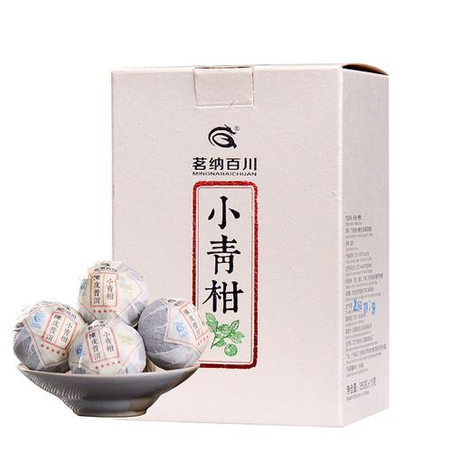 MINGNABAICHUAN Brand Five Star Xiao Qing Gan Chenpi Orange Pu'er Yunnan Pu-erh Tea Stuffed Tangerine Ripe 2020 250g