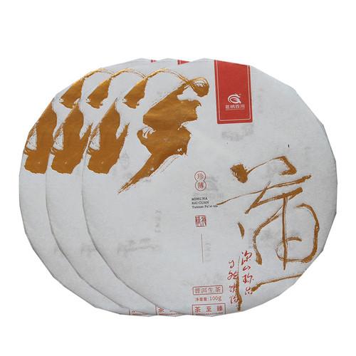 MINGNABAICHUAN Brand Qiao Mu Zhen Bao Pu-erh Tea Cake 2020 100g*3 Raw