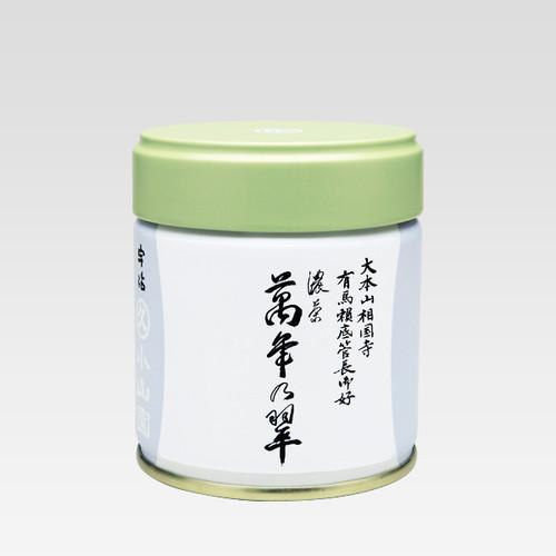 Marukyu Koyamaen Mannen Midori Matcha Powered Green Tea 40g