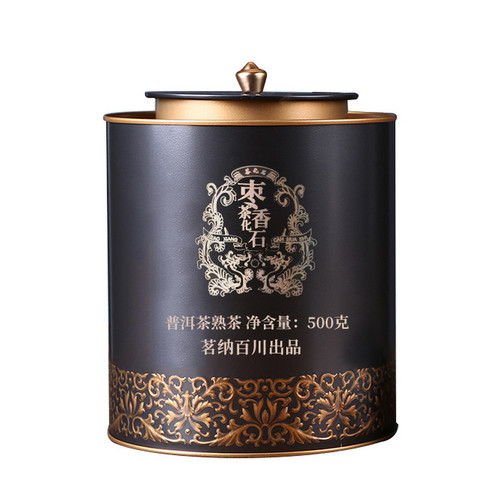 MINGNABAICHUAN Brand Jujube Fragrant Tea Fossil Pu-erh Tea Tuo 2020 500g Ripe