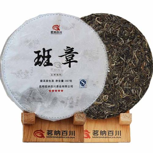 MINGNABAICHUAN Brand Five Star Lao Ban Zhang Pu-erh Tea Cake 2017 357g Raw